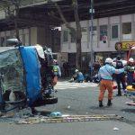 飯塚幸三による池袋親子殺傷交通事故