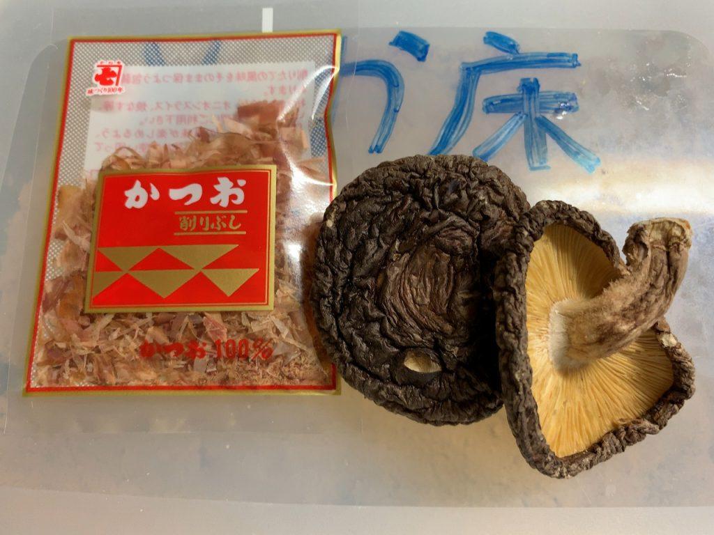 削り節と干し椎茸