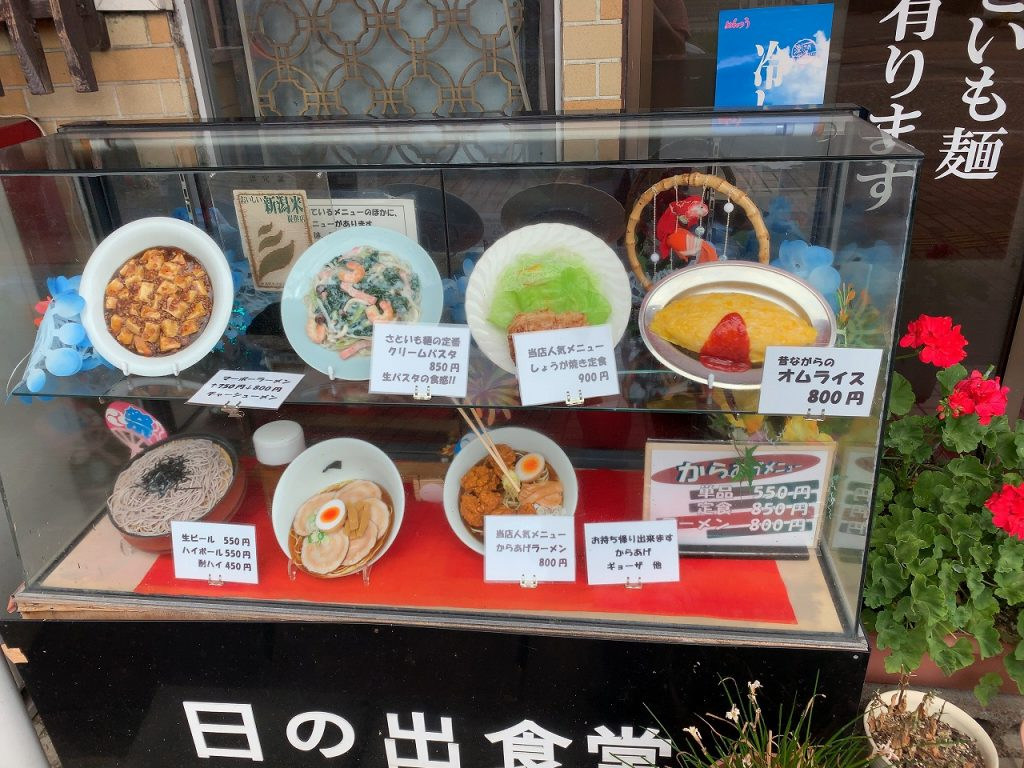 五泉駅前 日の出食堂。ショーケースがたまらないw