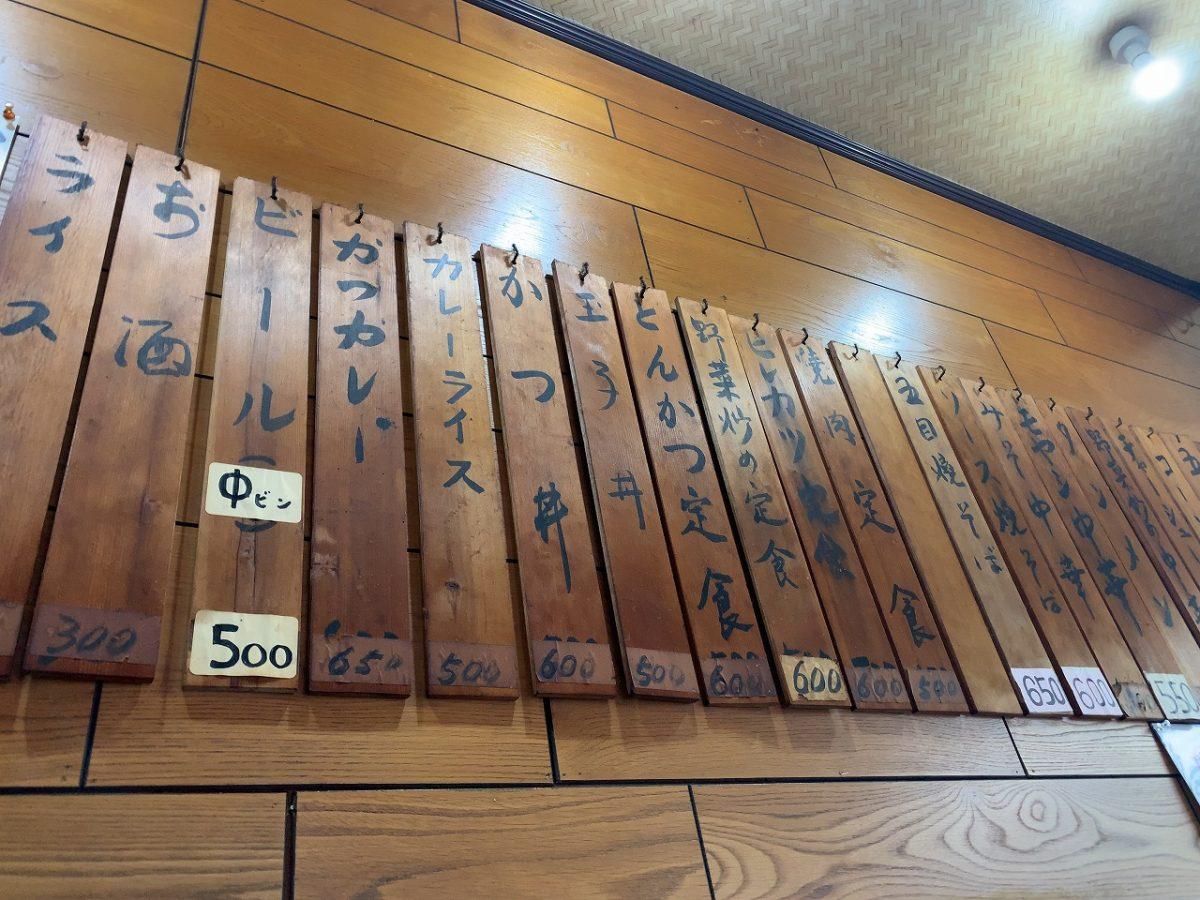 長岡市 西華苑 「お客への愛」が半端ないお店