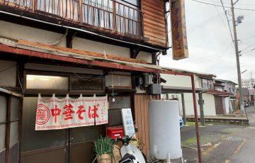 新井 杉村屋