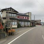 三条市 割烹食堂 福泉 味噌ラーメン・カツ丼セット
