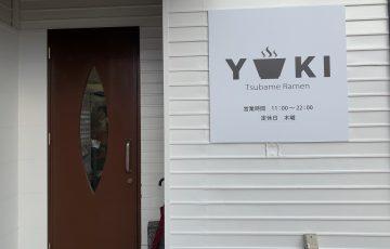 Tsubame Ramen YUKI