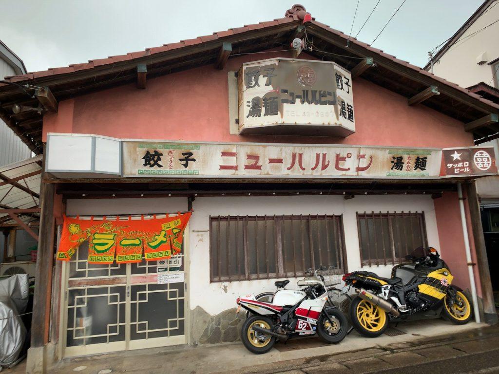 バイク乗りじゃなくてもハルピンのラーメンはメッチャ美味いよ!!