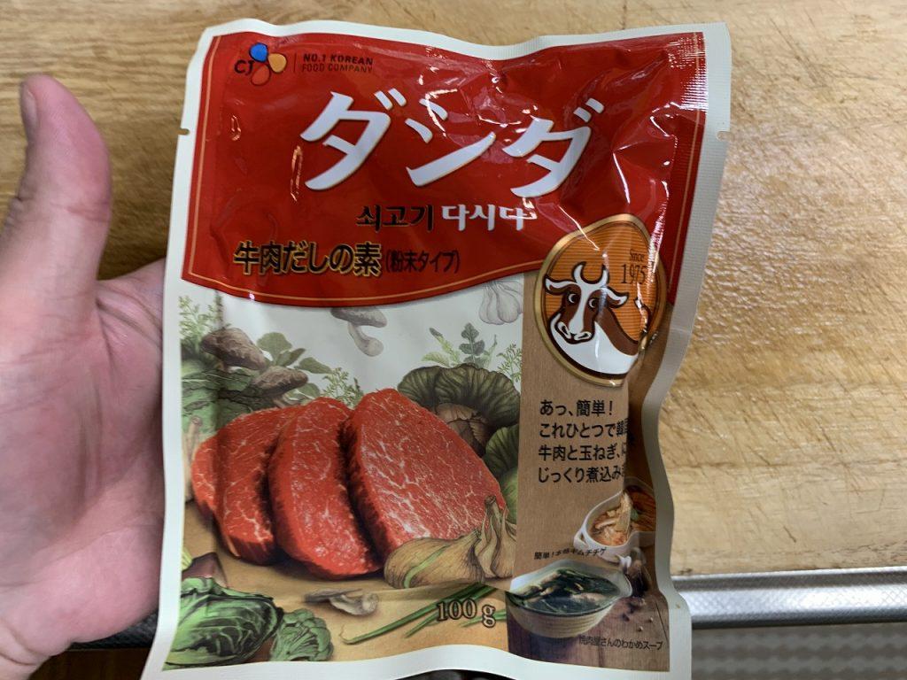 韓国調味料「ダシダ」