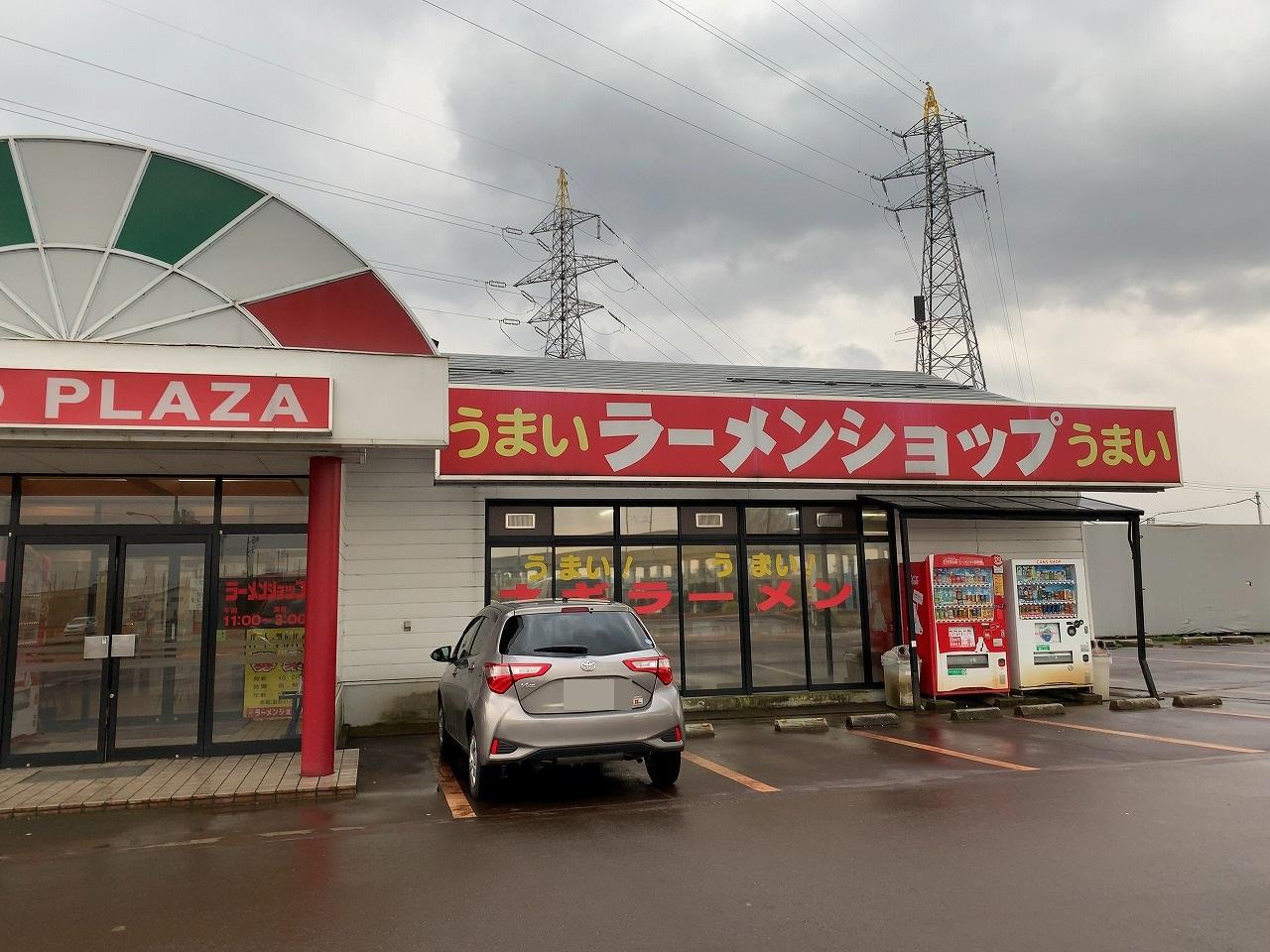 ラーメンショップ長岡東バイパス店