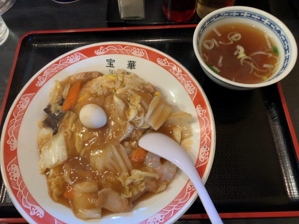 あんかけチャーハン930円。