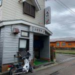 三条市の丸竹食堂