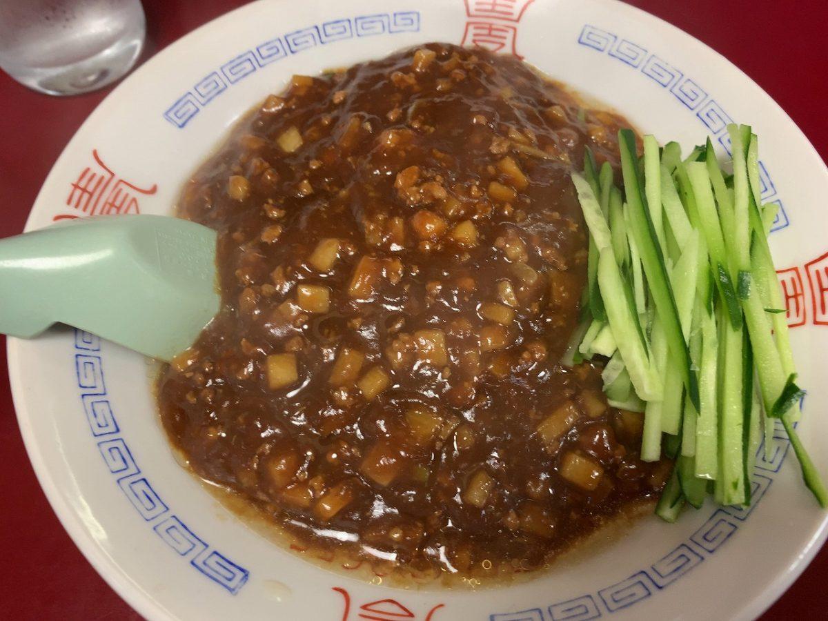 丸竹食堂の北京みそ
