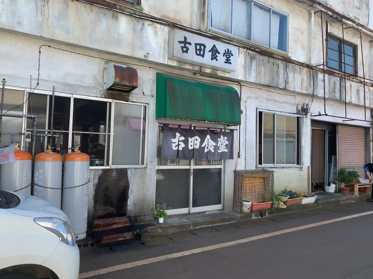 阿賀野市の古田食堂