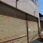 加茂市の平山豆腐店。