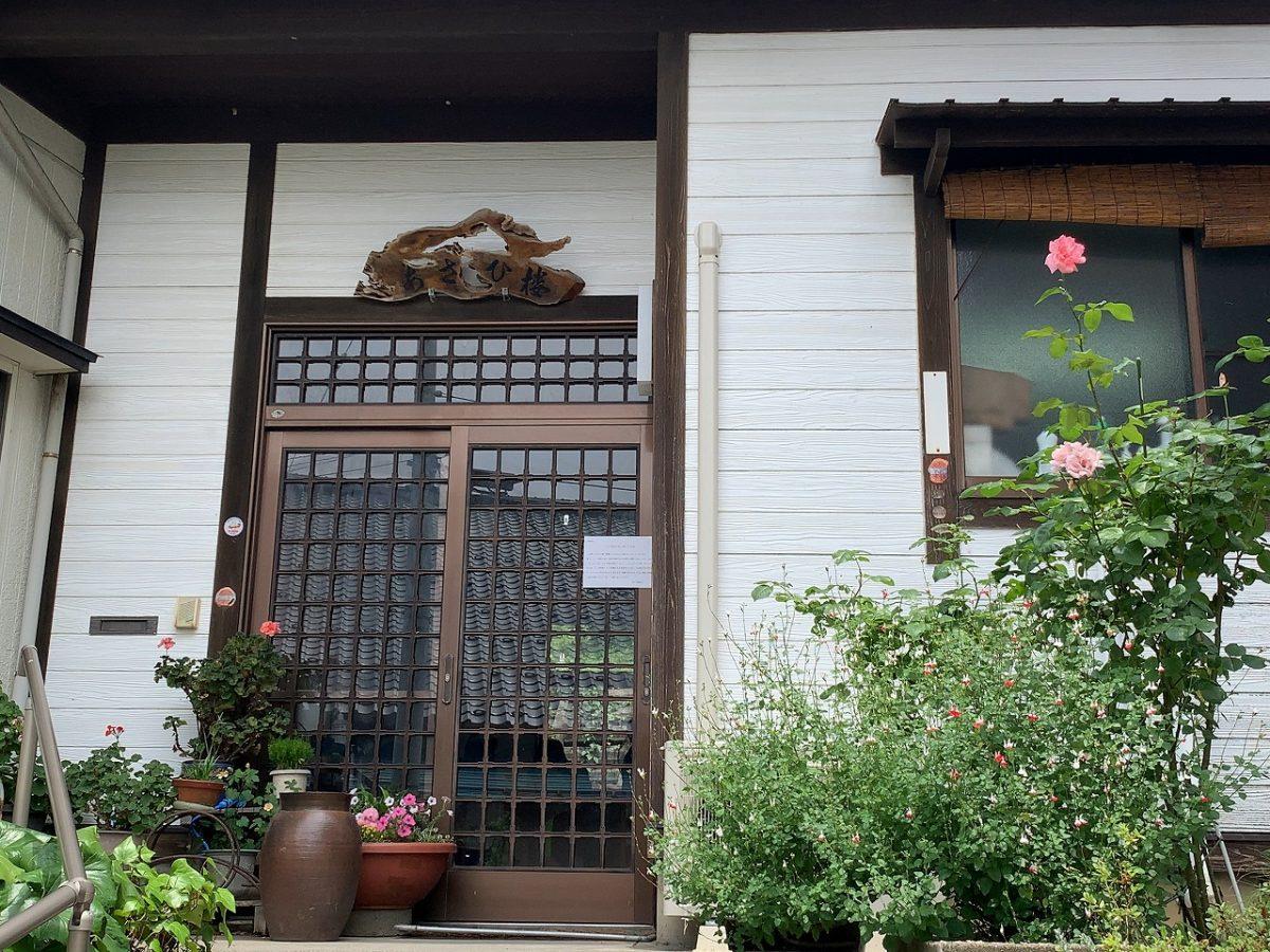 糸魚川市能生 あさひ楼 ラーメン630円