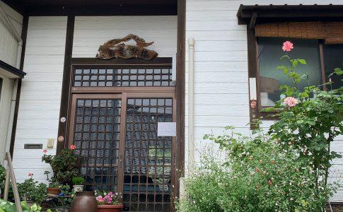 糸魚川市あさひ楼
