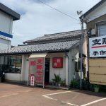 三条市 笹舟 ラーメン一杯600円!