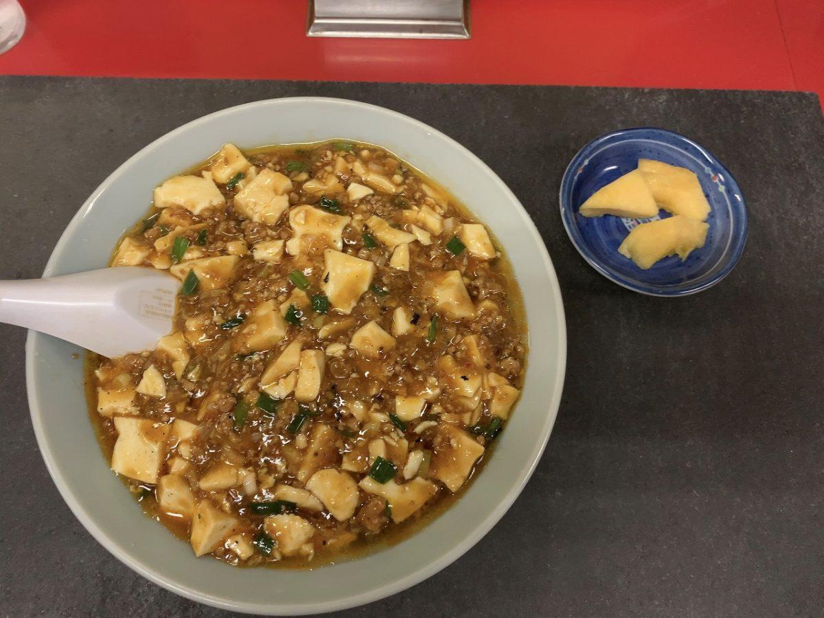 三条市元町 龍昇園 冷やし麻婆麺