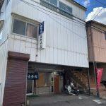 旧栃尾市 福助食堂分店