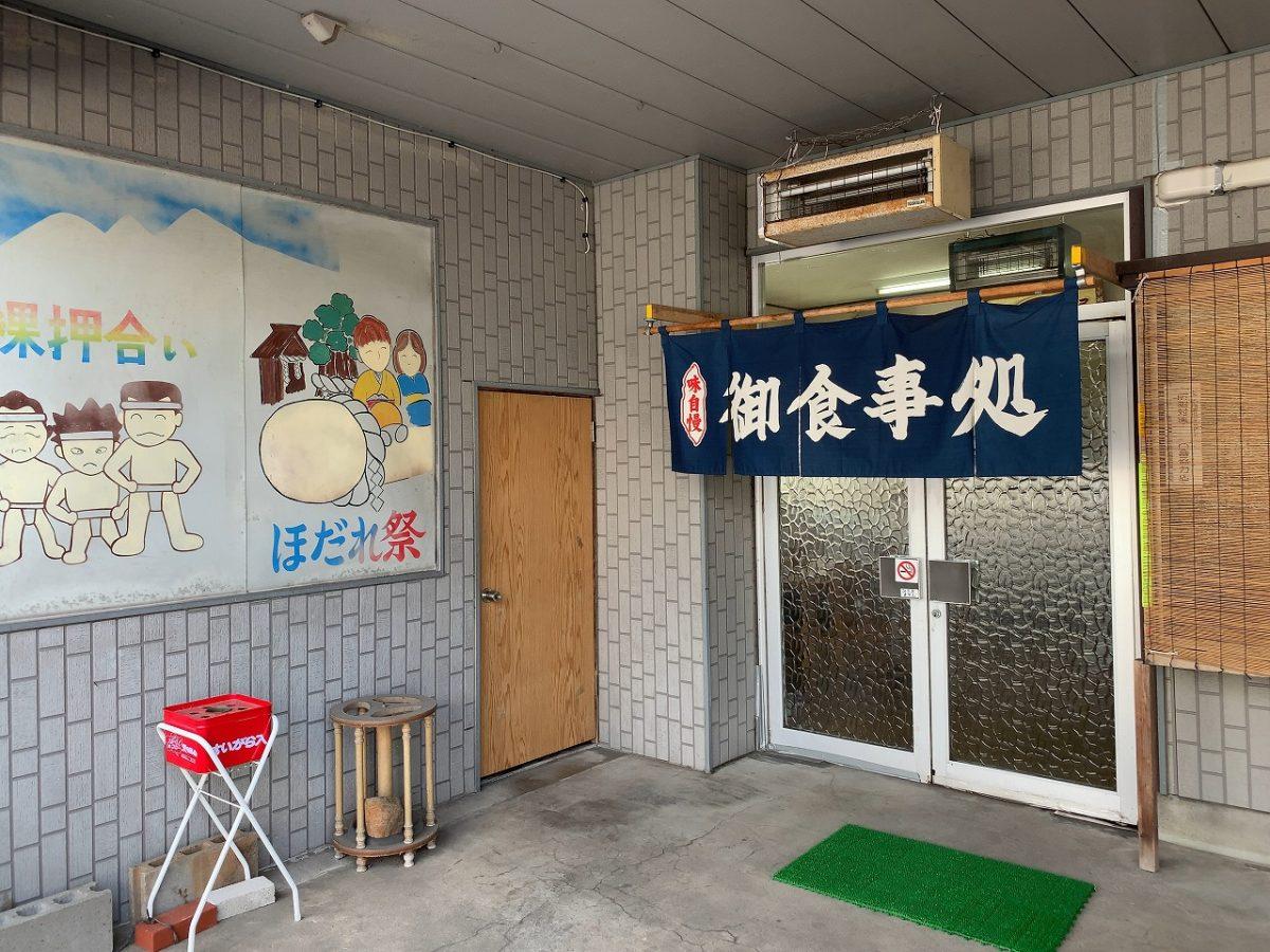 長岡市栃尾 福助食堂分店 冷やしラーメン