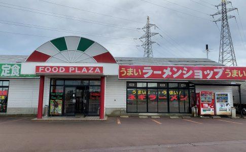 ラーメンショップ長岡東BP店