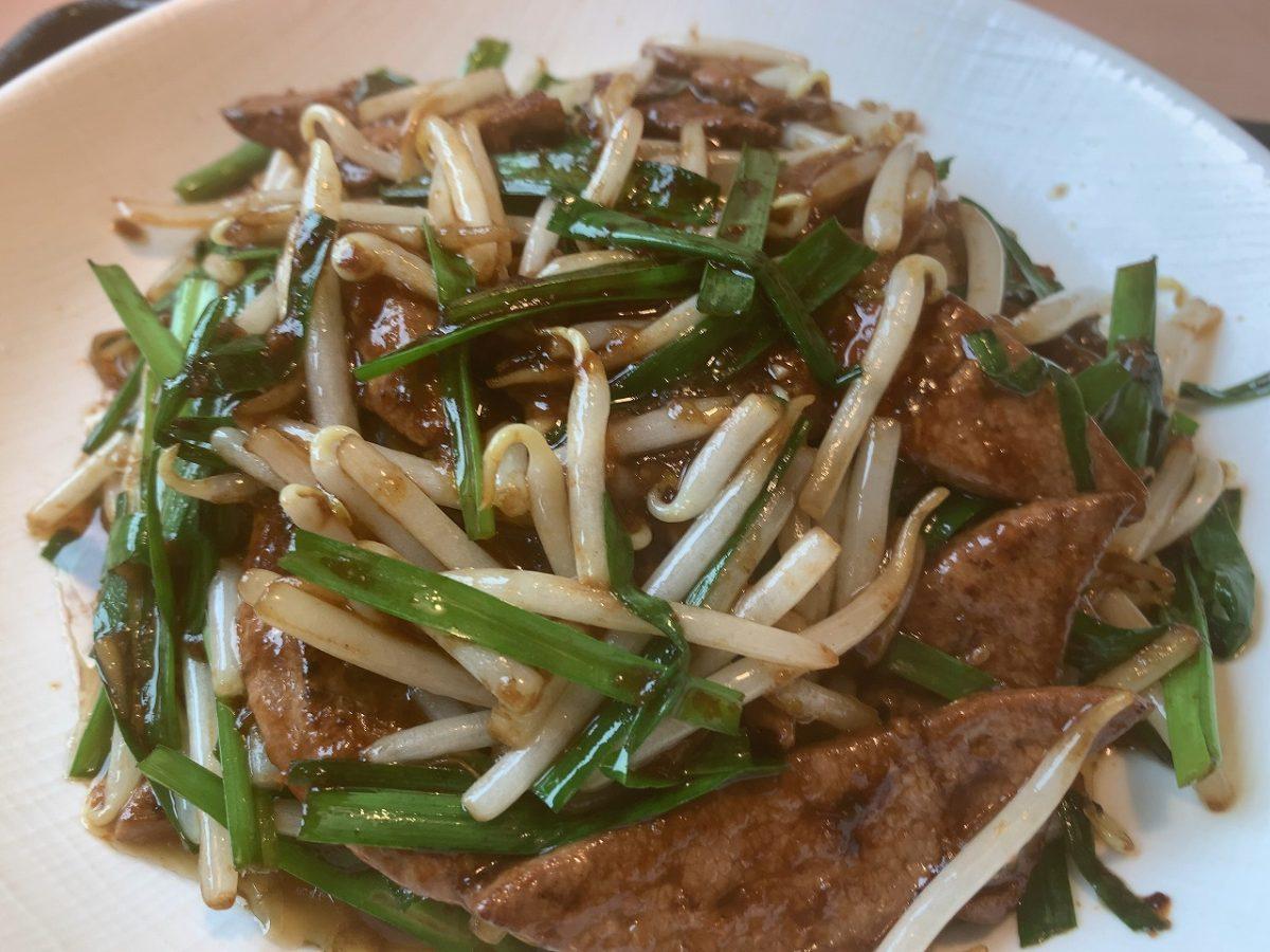 新潟市西蒲区 味の八珍亭 ニラレバ定食