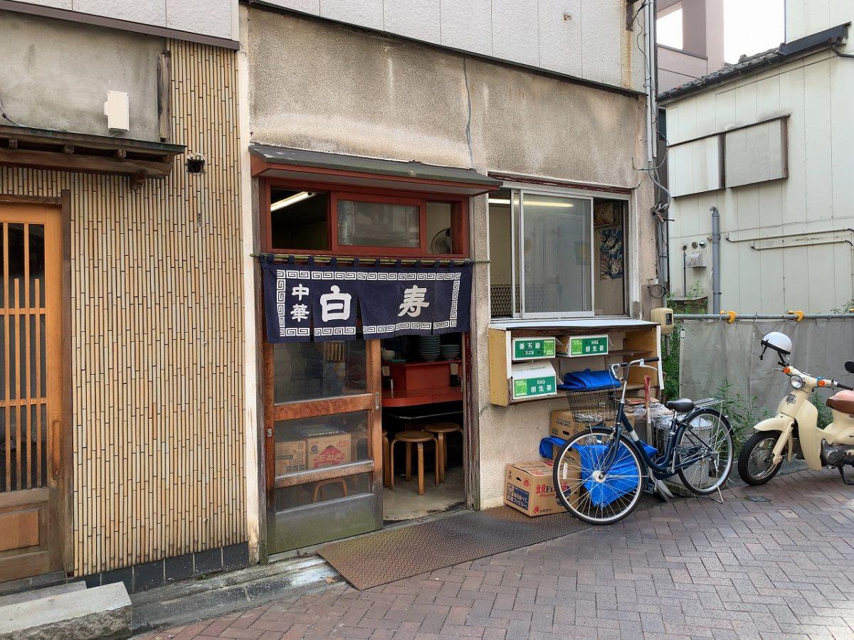 新潟市 中華 白寿 うま煮そば500円