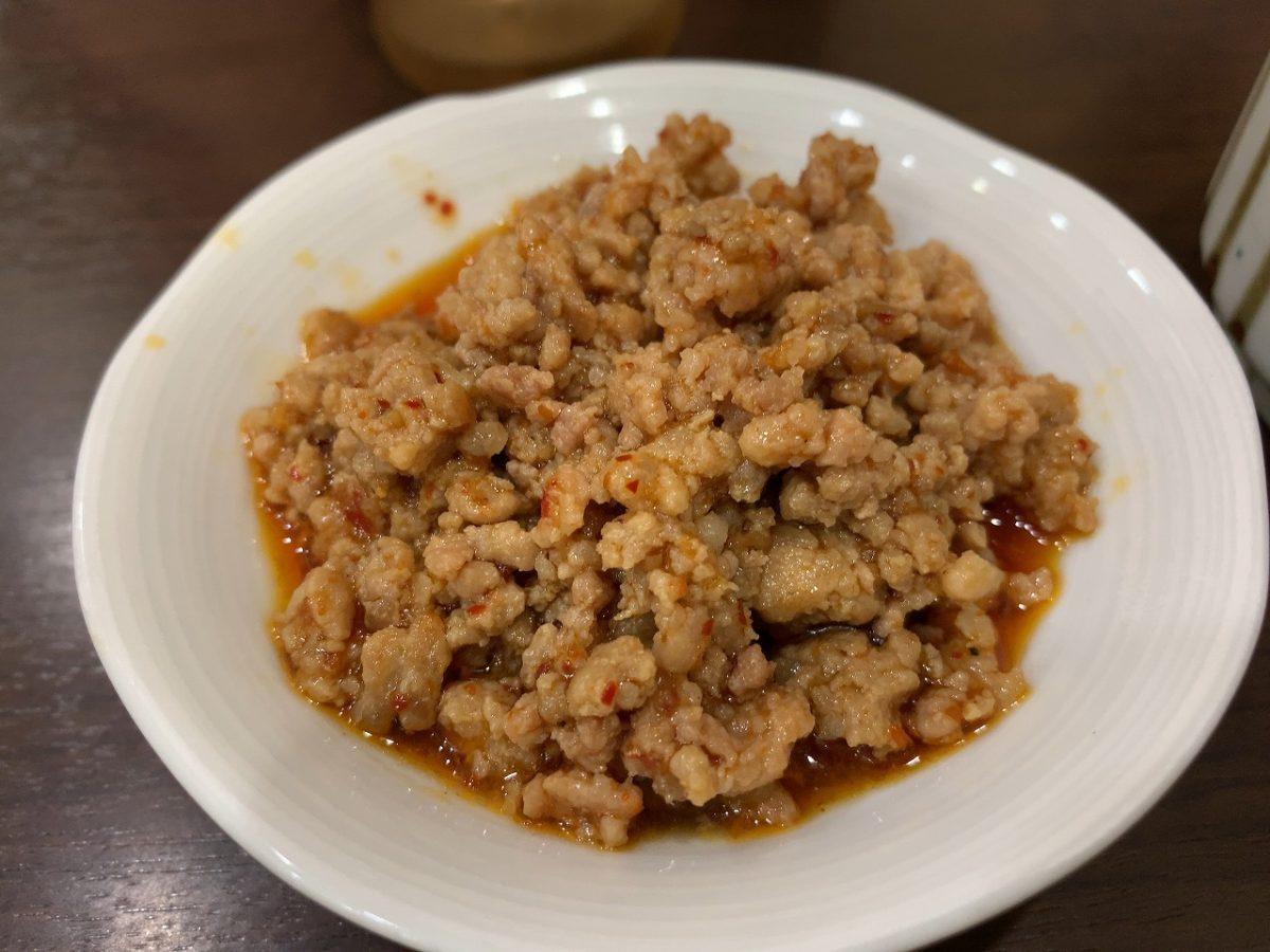 ピリ辛ひき肉150円。