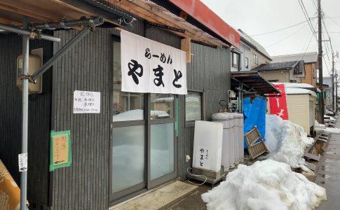 長岡市 ラーメンやまと らーめん700円