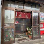三条市 雪龍 マーボごはん 650円