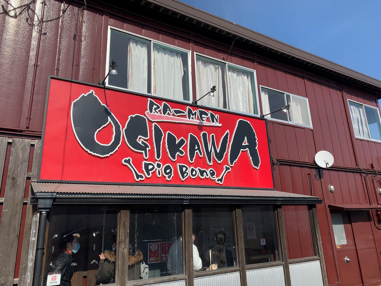RA-MEN OGIKAWA 亀田店(らーめん おぎかわ 亀田店)