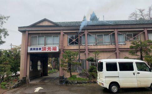 古き良き昭和へタイムスリップ! 長岡温泉 湯元館