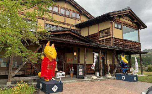 新潟県 阿賀町津川 狐の嫁入り屋敷