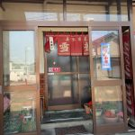 三条市 美味探求 雪龍 冷やし中華