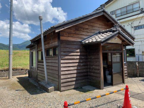 新潟県岩船郡関川村 雲母温泉 共同浴場