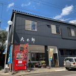 新潟市南区 六太郎食堂 チャーシューメン